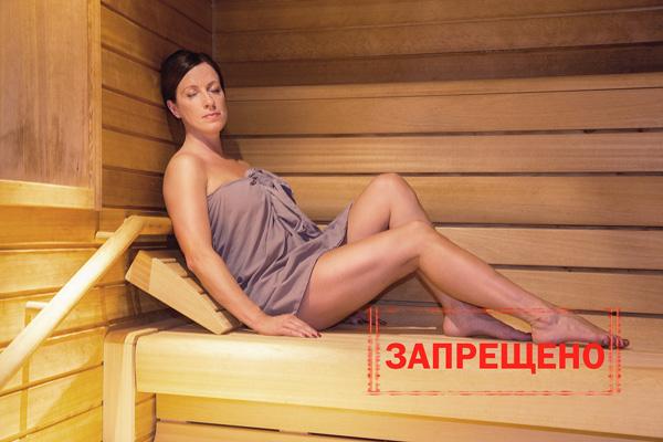 Запрет тепловых процедур в послеоперационный период