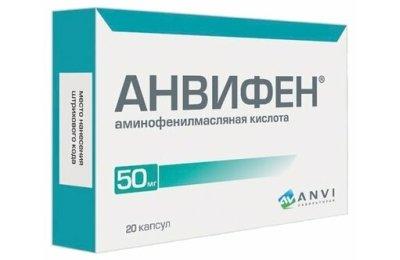 Таблетки от заикания: ноотропы