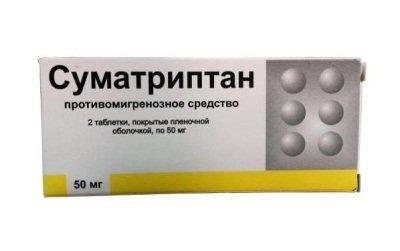 Менструальная мигрень: препараты для лечения