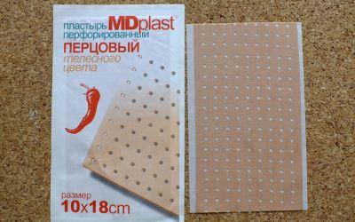 Лечение невралгии народными средствами при помощи перцового пластыря