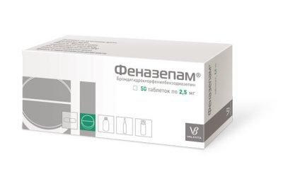 Препараты от бессонницы: Фаназепам