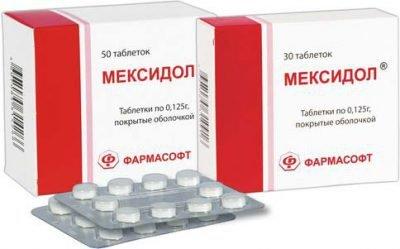 Препараты от бессонницы: антиоксиданты