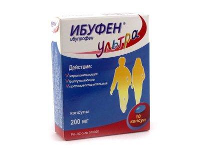 Препараты при болезни Паркинсона: обезболивающие