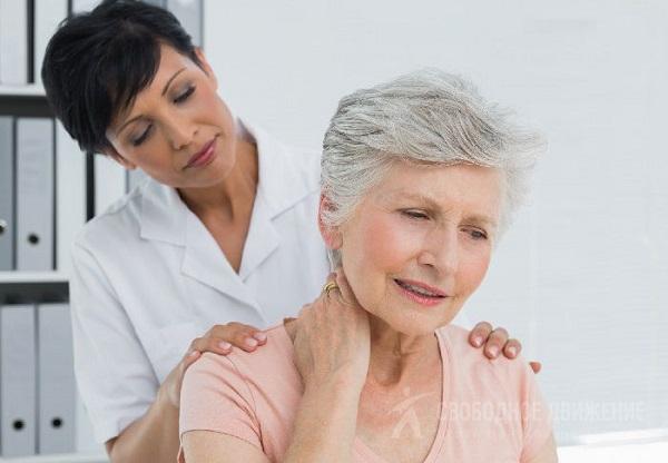Индикатором хронических заболеваний может стать постоянная боль в пояснице