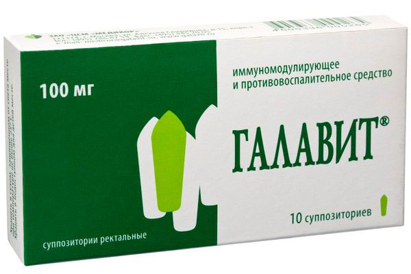 Галавит при эндометриозе