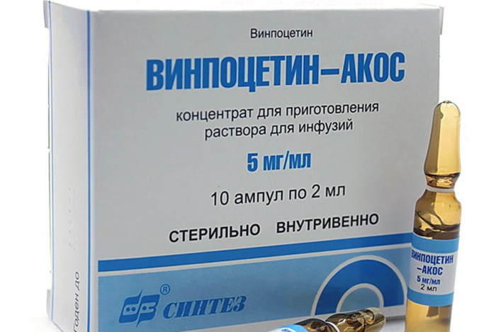 винпоцетин ампульный