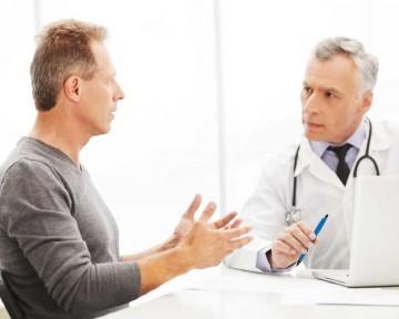 Биопсия простаты: показания к процедуре, подготовка, последствия