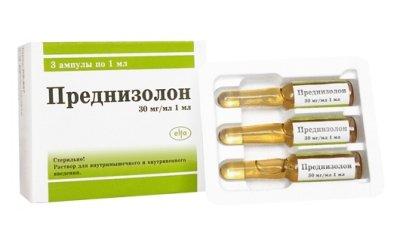 Воспаление лицевого нерва: симптомы и лечение медикаментозное гормонами
