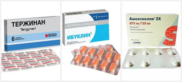 Противовоспалительные лекарства