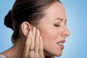 Синдром Фрея (невралгия ушно-височного нерва): причины, симптомы, диагностика, лечение, профилактика