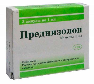 Эпилептический статус: препараты для лечения и средства для купирования